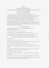 pravila_povedenia_2.png