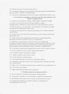 pravila_povedenia_3.png